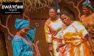 Ewatomi: Award Winning Actress, Yewande Adekoya's Latest Project In Progress