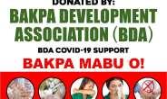 Bakpa Development Association (BDA) Donates Veronica Buckets & Soaps to fight COVID-19 in Bakpa Communities