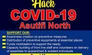 Hack Covid-19 Asutifi North Fund Launched