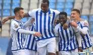 COVID-19: Nostalgic Winful Cobbinah Remains Confident Football Will Return Soon