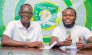 Coronavirus: Striker Yahaya Mohammed To Accept Pay Cut At Aduana Stars