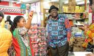 Ghana High Commissioner Assures Ghanaian Businesses In UK