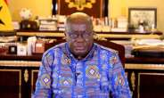 Public Office Shall Not Be An Avenue For Enriching One's Self—His Excellency Nana Addo Dankwa Akufo-Addo