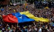 Venezuela, An Oil Lake In Crisis