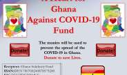 "A ""Heart For Ghana COVID-19 Fund"" Launched In Germany"