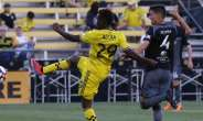David Accam Opens Goal Scoring Account In MLS As Columbus Crew Beat Riverhounds