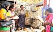 TAAT catalyses commercialisation of High Iron Beans in Burundi