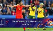 Women's World Cup: South Africa On The Brink Of Elimination After Losing 1-0 To China