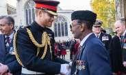 Prince Harry Endorses Pte Joseph Ashiteye Hammond