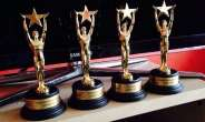 2018 RTP Awards: Online Nomination Form Opened