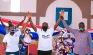 Hon. Kojo Oppong Nkrumah being declared as the winner.