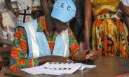 EC Must Specify Plans To Register All S.H.S Students To Avert Disenfranchisement—EGS Boss
