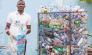 Young People Express Commitment Towards Environmental Protection
