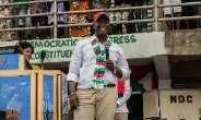 NDC Primaries: Kofi Buah Pick Forms, Vows To Retain Seat