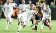 AFCON 2019: Zinedine Zidane Backs Algeria To Clinch AFCON Title