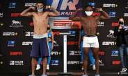 The Return Of A Warrior: Wounded Isaac Dogboe Fights Chris Avalos Today