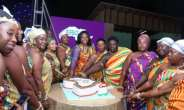 Women in Business and Tourism, Ghana launched