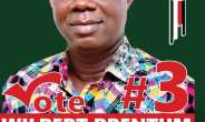 NDC Primaries: Party Petitioned To Disqualify Wilbert Petty Brentum From Aowin Constituency Race