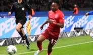 CONFIRMED: Fortuna Düsseldorf Part Ways With Ghana Striker Bernard Tekpetey