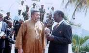 Letter From President Kufuor To J. J. Rawlings