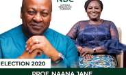 Will Naana Opoku Agyemang Be Paid In Her Own Coin By Teacher Trainees In Ghana?