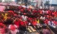 NDC Leaders Sit On Floor In 'Kum Yen Preko' Demo