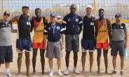 Ghana Beach Volleyball Team Reach Quarter Finals