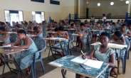 Time To Break The Monopoly Of WAEC