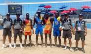 Ghana Loses To Rwanda In Beach Volleyball Quarter Final