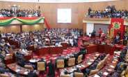 Parliament Approves Hosting AfCFTA Secretariat In Ghana