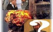 Mahama's Hammar: What A Fine Mess