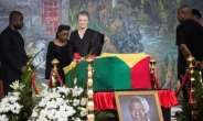 Final funeral rites of Kofi Annan [Watch live]