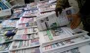 Let Newspapers Breathe