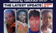 DEAR MR PRESIDENT - THE KIDNAPPINGS