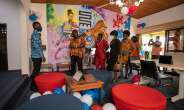 US Embassy Partners With Mobile Web Ghana To Inaugurate New Cultural And Educational Center