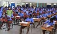 BECE Maths Questions Leaked Before 9am – WAEC PRO