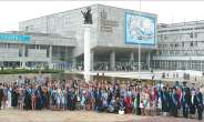 Russia Eyes African Students To Boost Influence