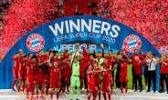 Bayern Munich Clinch UEFA Super Cup With 2:1 Win Over Sevilla