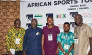 Second Edition Of African Sports Tourism Summit Held