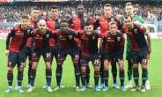 Serie A: Genoa Confirm 14 Coronavirus Cases