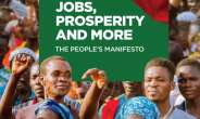 The People's Manifesto: Ray Of Hope For Ghana---NDC Proforum North America