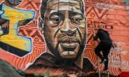 A mural of George Floyd, whose US police killing has sparked worldwide protests against police brutality, in Nairobi's Kibera slum.  By Gordwin ODHIAMBO (AFP/File)