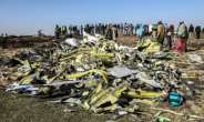 The Huge Loss Of Lives On Boeing 737 Is Very Tragic, Must Be Dealt With