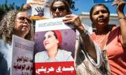 Detained Moroccan journalist Hajr Raissouni's case has sparked solidarity demonstrations in Morocco.  By FADEL SENNA (AFP)