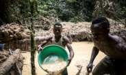 DR Congo, mineral-rich and dirt-poor.  By John WESSELS (AFP)