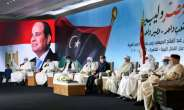 Egypt's President Abdel Fattah al-Sisi (C) met in mid-July with Libyan tribal leaders in the capital Cairo.  By - (Egyptian Presidency/AFP/File)