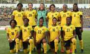 Jamaica's 'Reggae Girlz' are making their first Women's World Cup appearance.  By Angela Weiss (AFP)