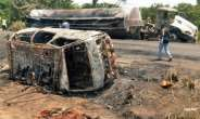 On Monday, more than 45 people were killed and at least 100 injured in Benue state, central Nigeria, when a petrol tanker crashed and blew up as a crowd gathered to steal leaking fuel.  By EMMY IBU (AFP)