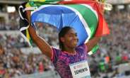 South Arican Caster Semenya celebrates after the 600m women's competition at the at the ISTAF  Athletics Meeting im Olympic Stadion in Berlin, on August 27, 2017.  By Hendrik Schmidt (dpa/AFP)