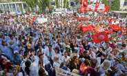 Thousands of Tunisian public health workers protested in front of the health ministry in the capital Tunis.  By FETHI BELAID (AFP)